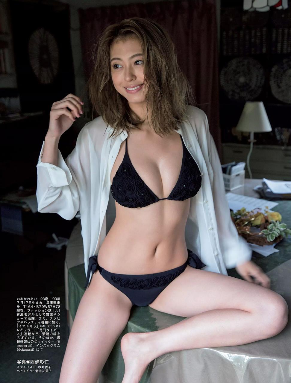 ookawa_ai123.jpg