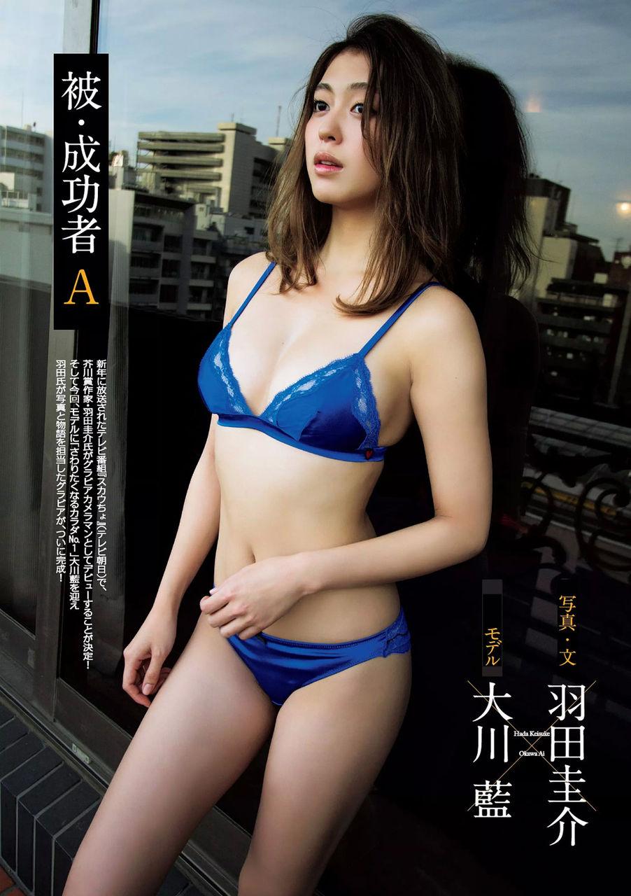 ookawa_ai131.jpg