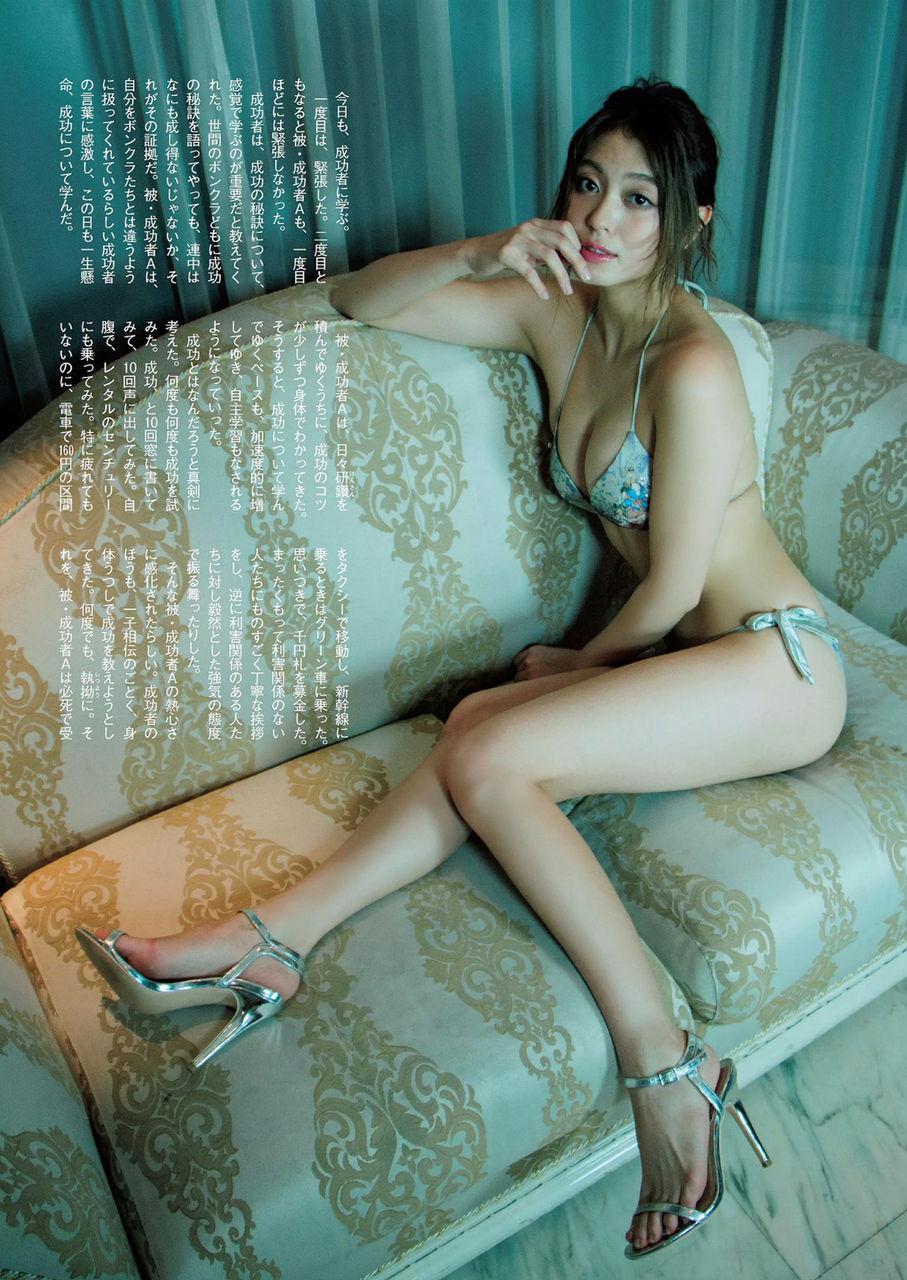 ookawa_ai154.jpg