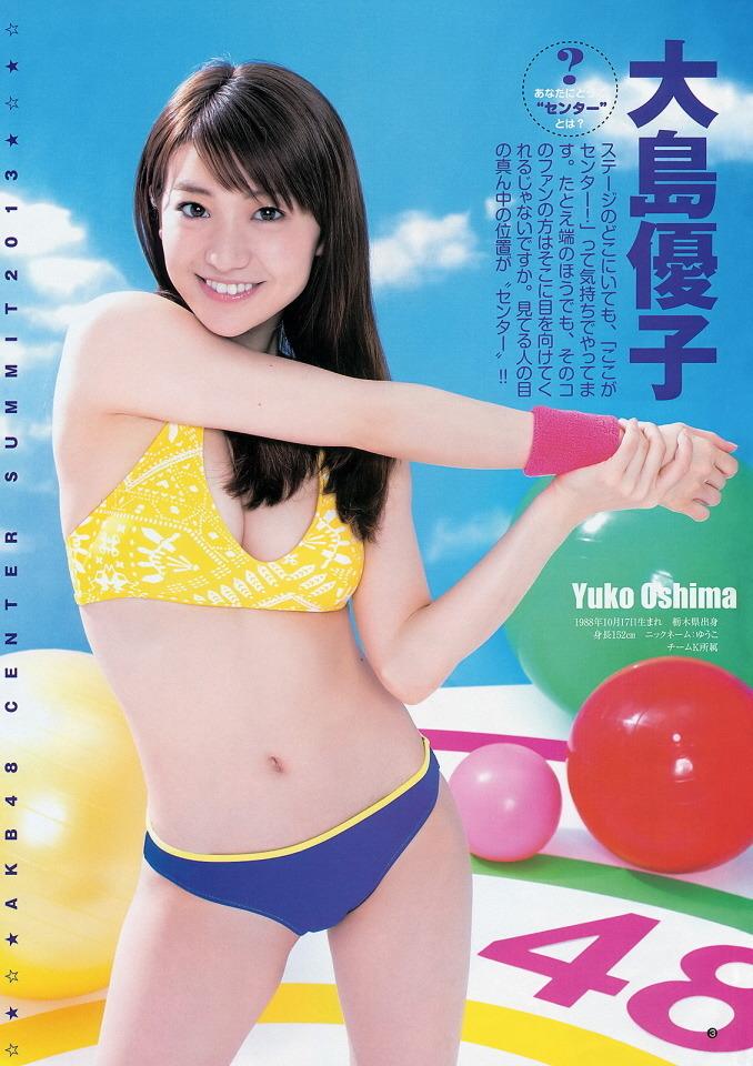 ooshima_yuko031.jpg