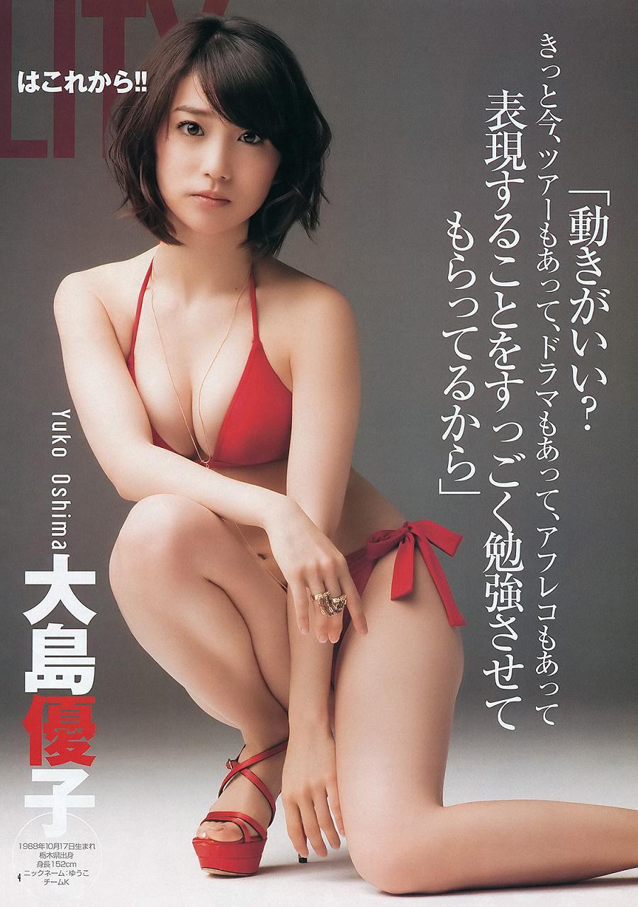 ooshima_yuko045.jpg