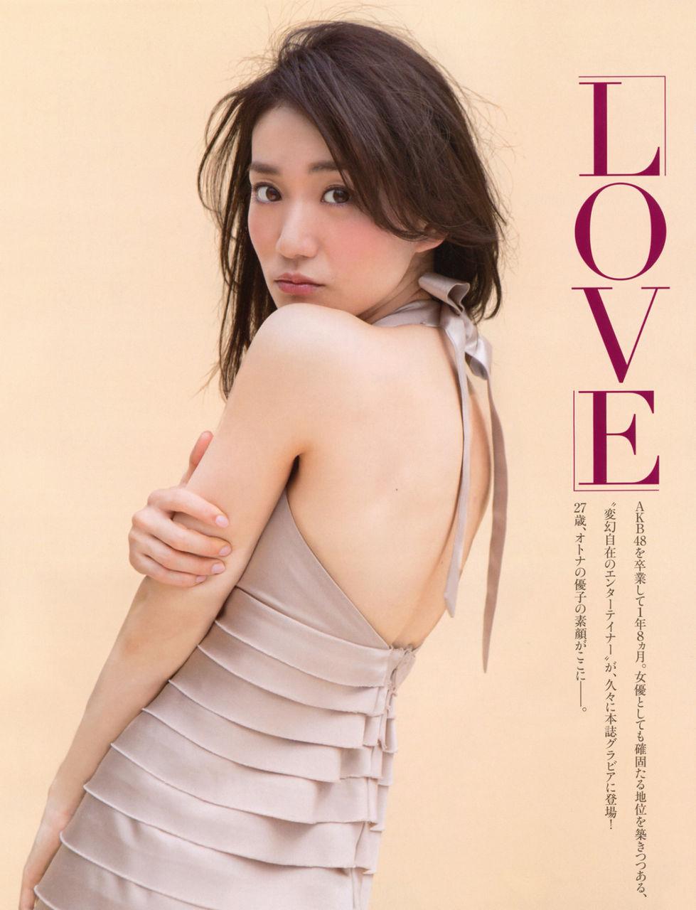 ooshima_yuko048.jpg