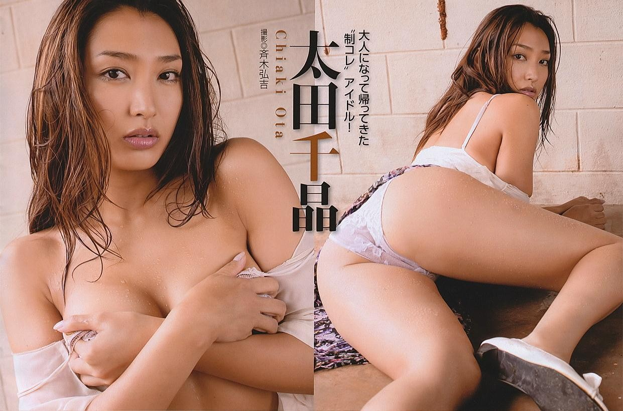 oota_chiaki139.jpg