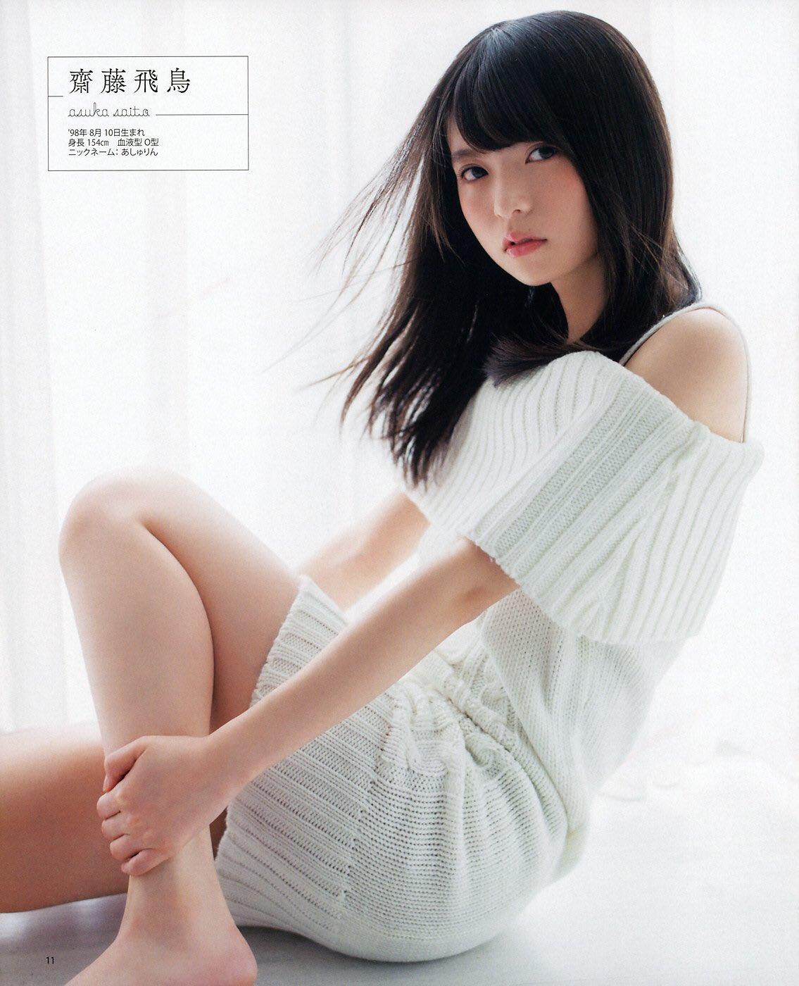 saitou_asuka025.jpg