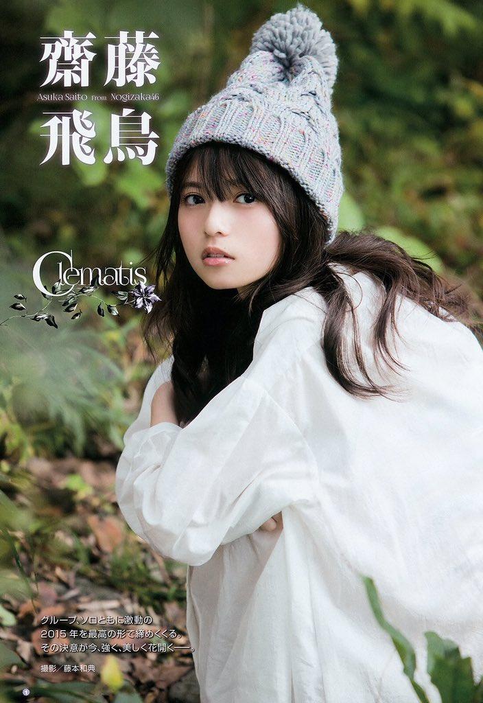 saitou_asuka029.jpg