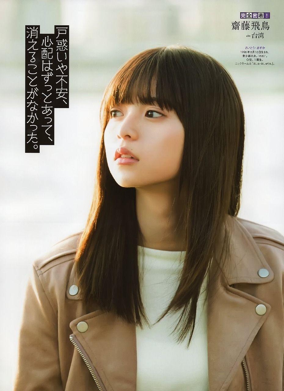 saitou_asuka044.jpg