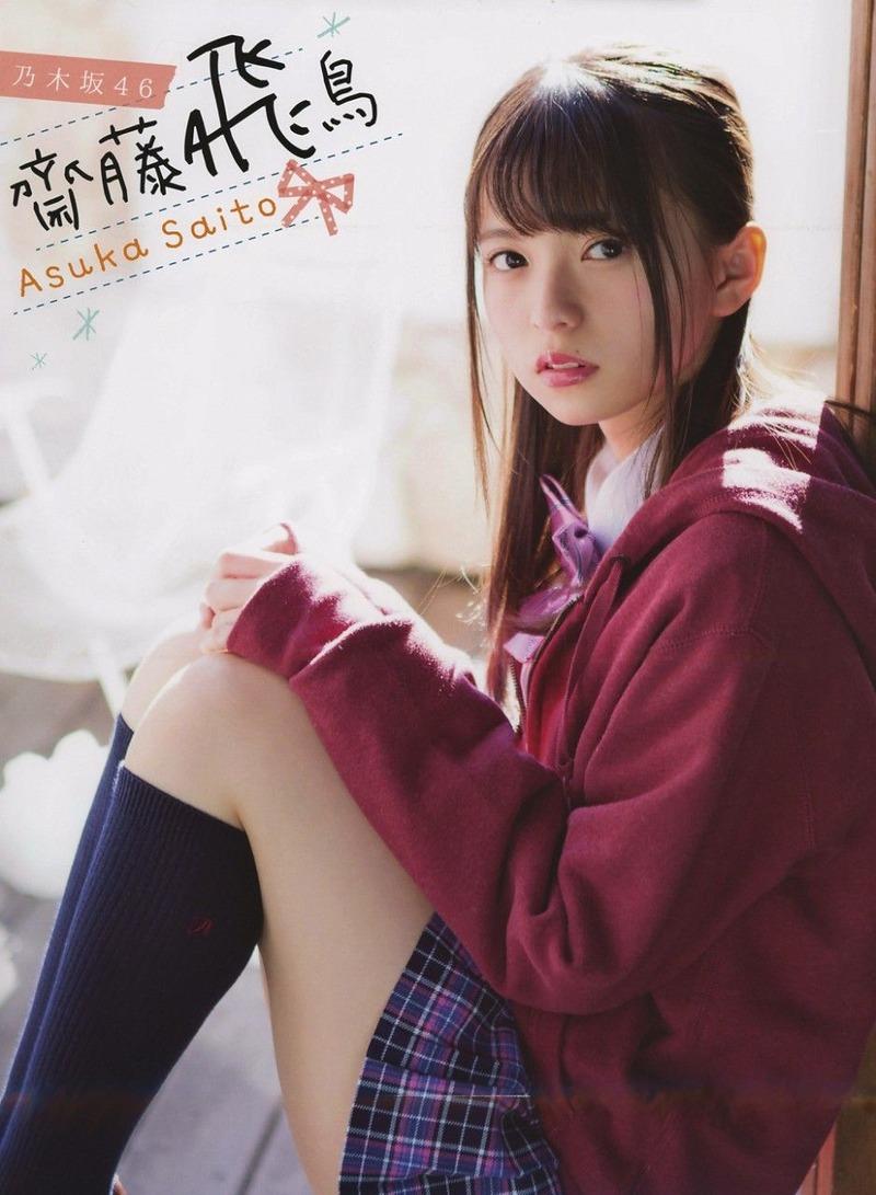 saitou_asuka050.jpg