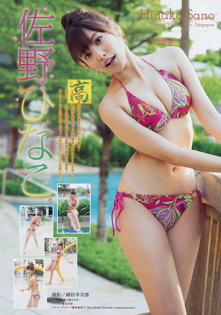 sano_hinako130.jpg