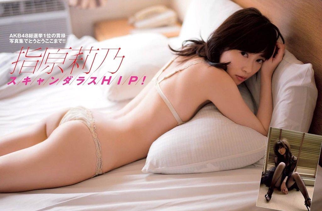 sashihara_rino023.jpg