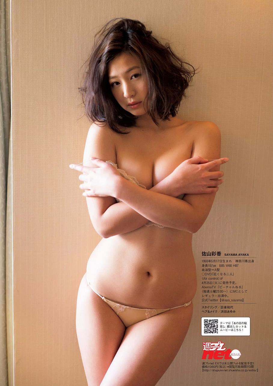 sayama_ayaka273.jpg