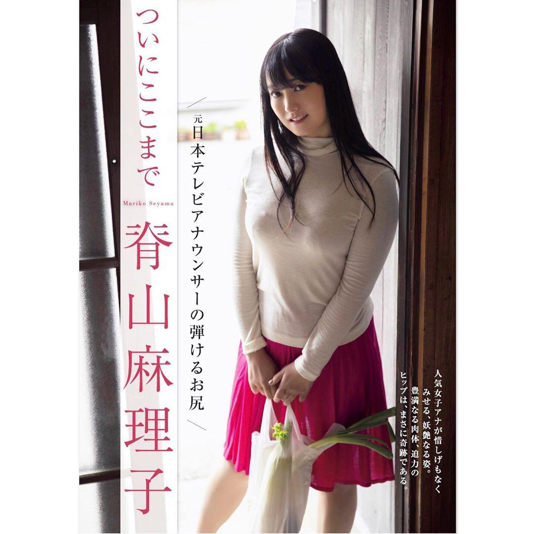 seyama_mariko041.jpg