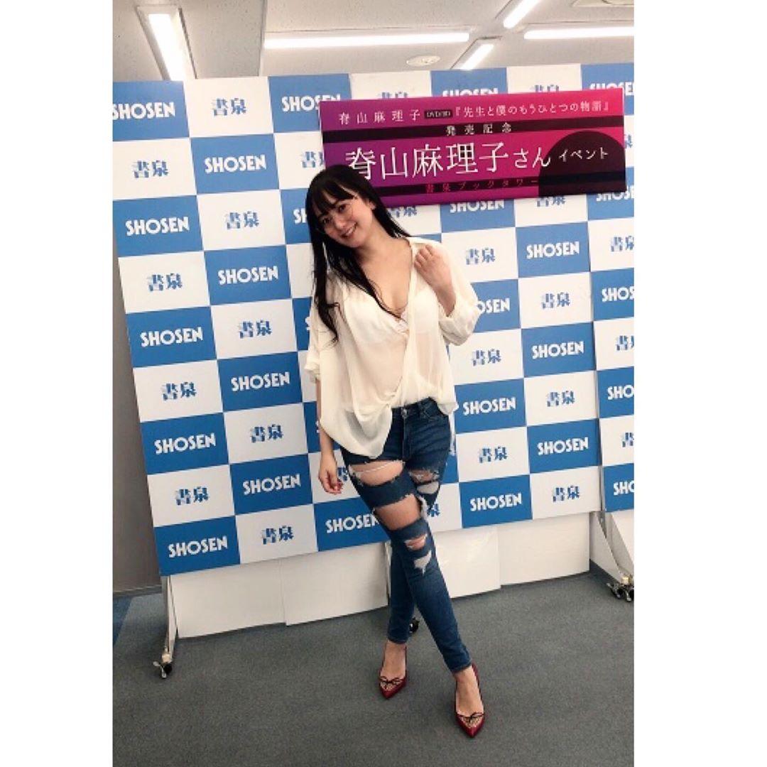 seyama_mariko073.jpg