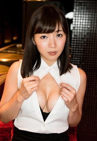 shinato_ruri099.jpg
