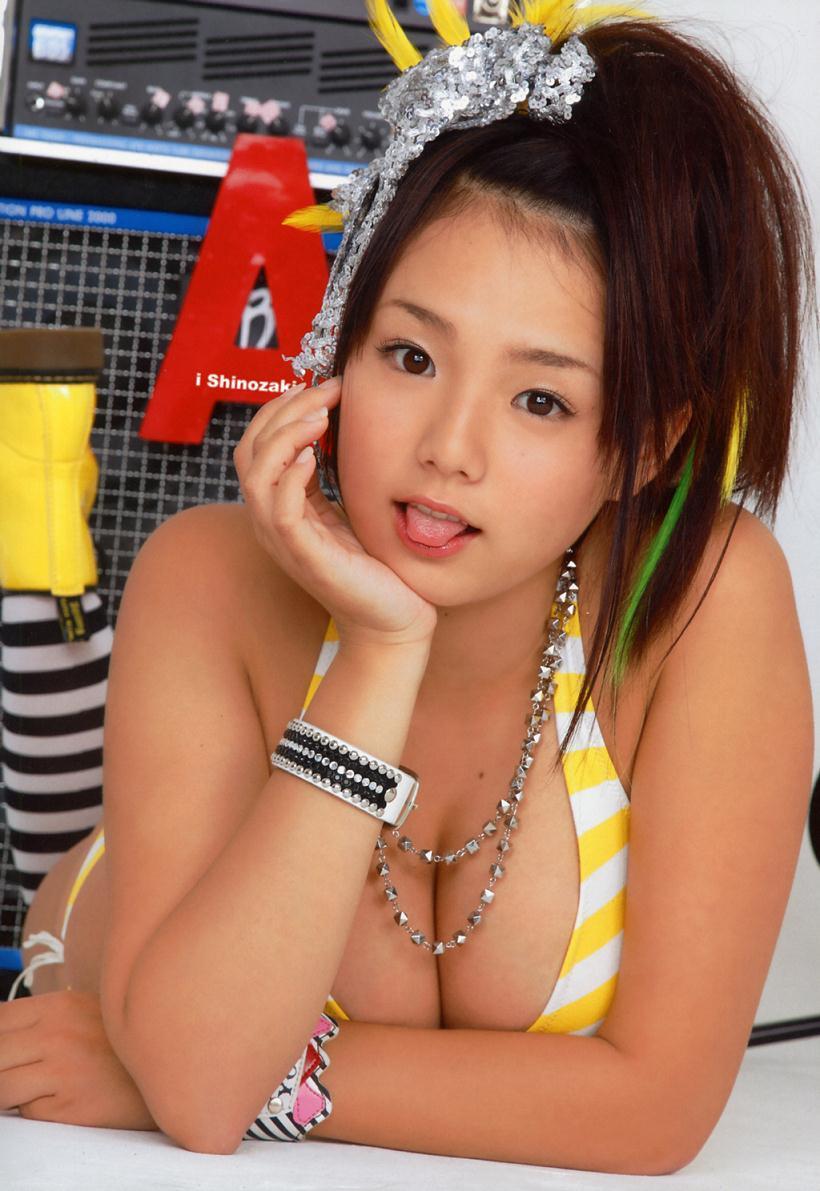 shinozaki_ai289.jpg