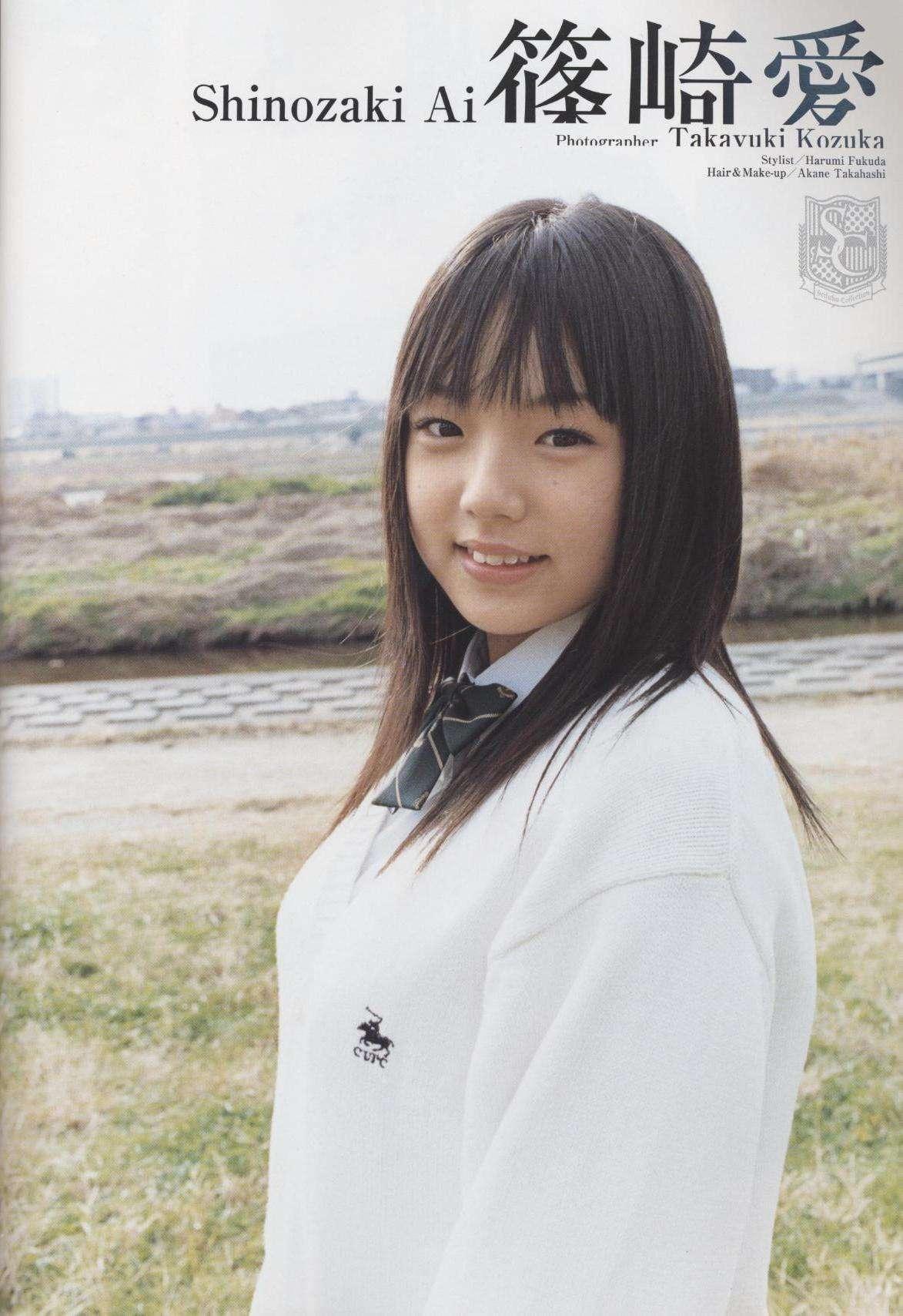 shinozaki_ai343.jpg