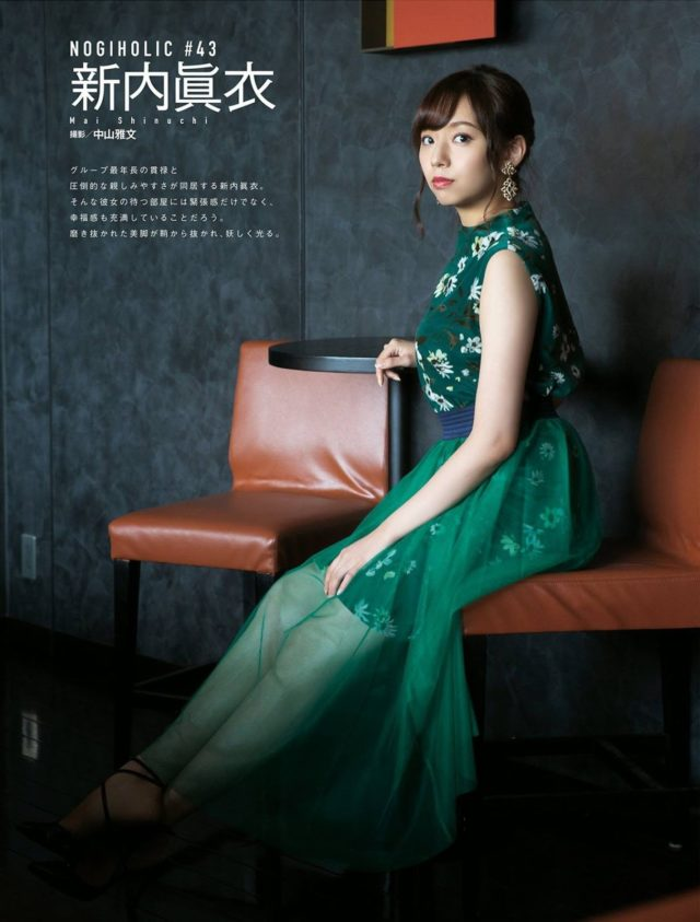 shinuchi_mai062.jpg