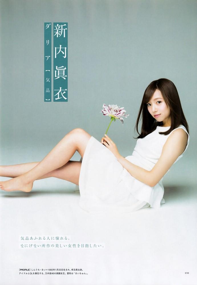 shinuchi_mai072.jpg
