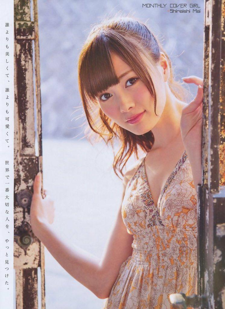 shiraishi_mai042.jpg