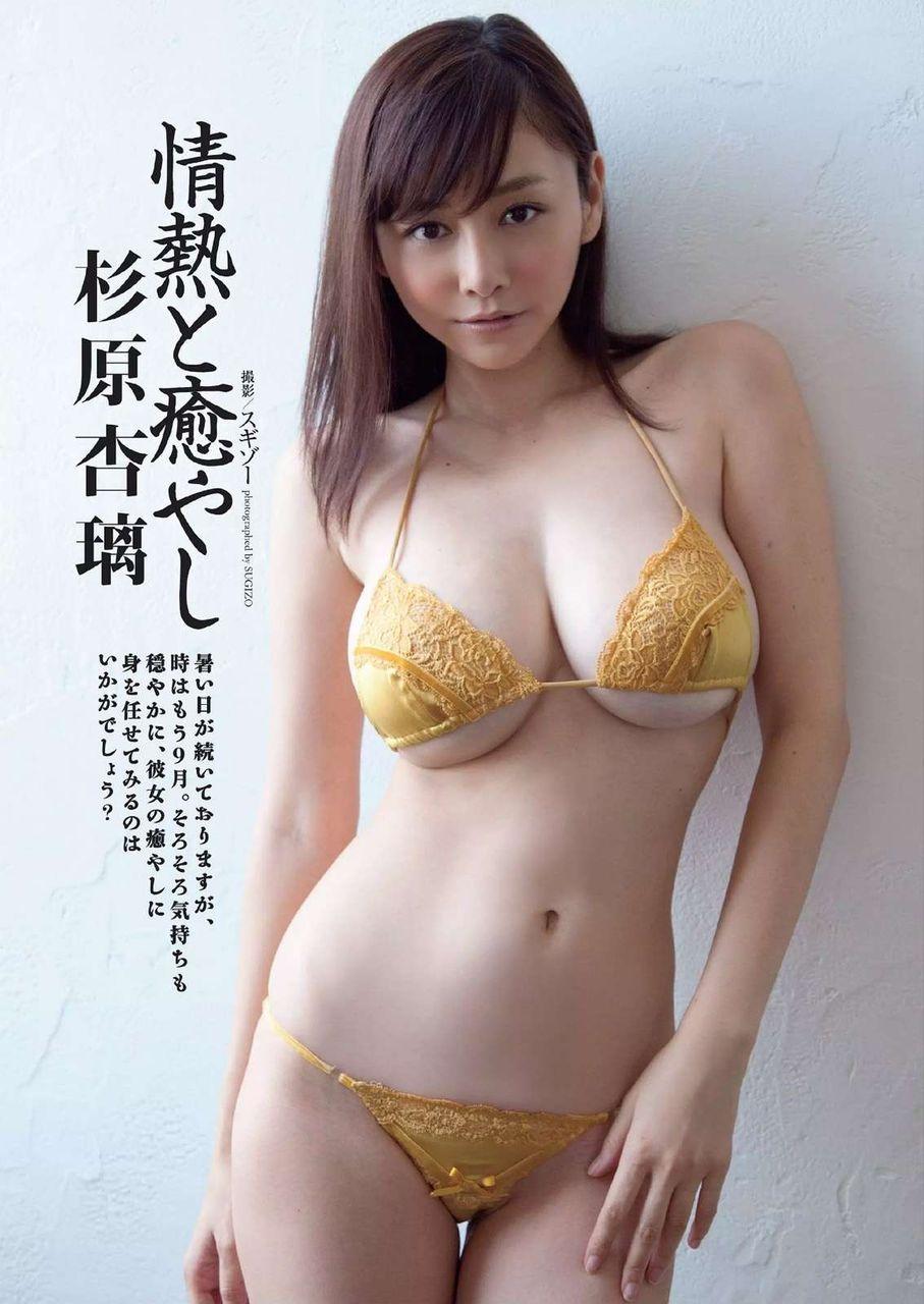 sigihara_anri223.jpg