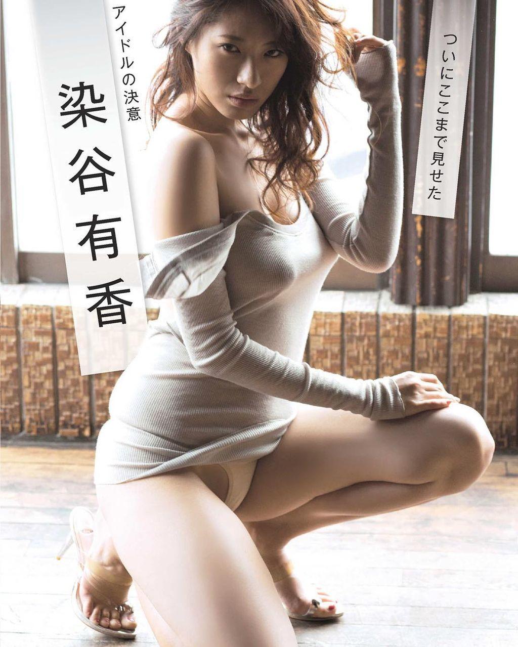 someya_yuka201.jpg