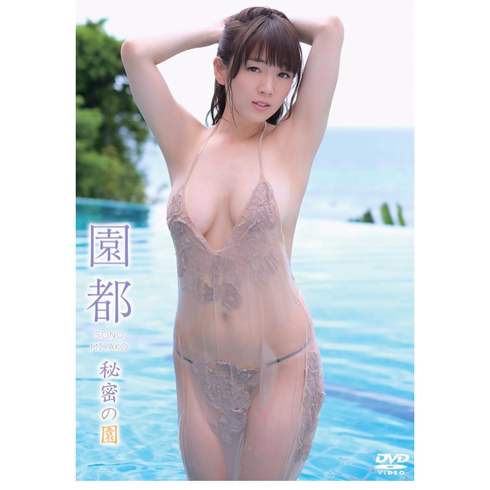sono_miyako071.jpg