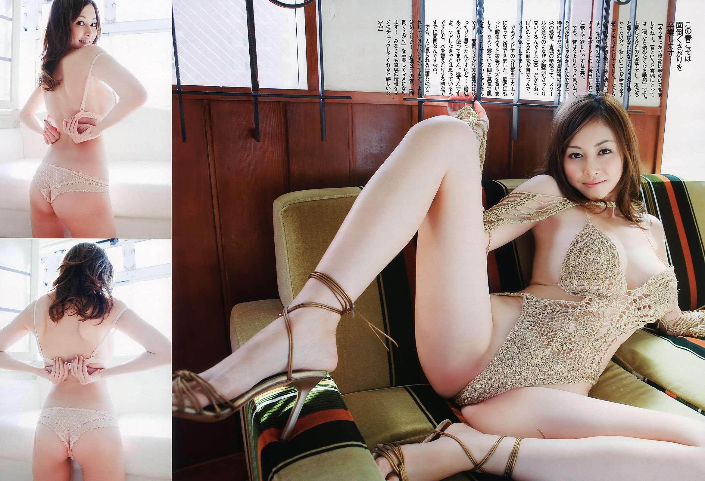 sugihara_anri224.jpg