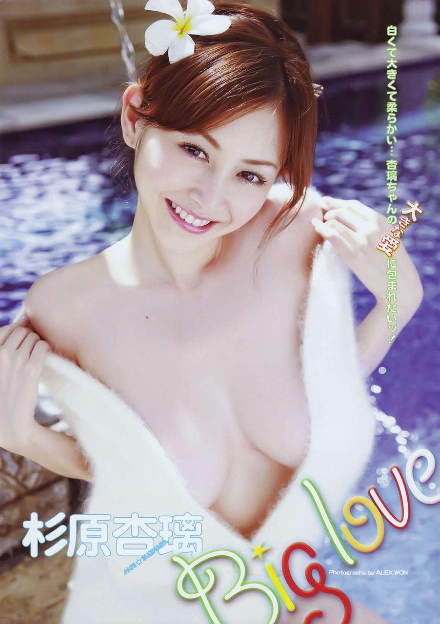 sugihara_anri229.jpg