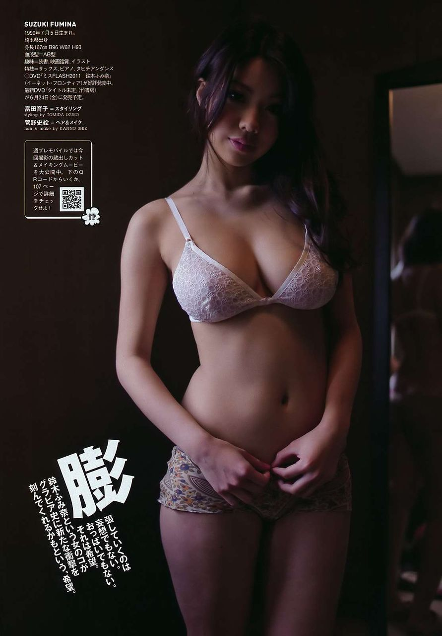 suzuki_fumina268.jpg