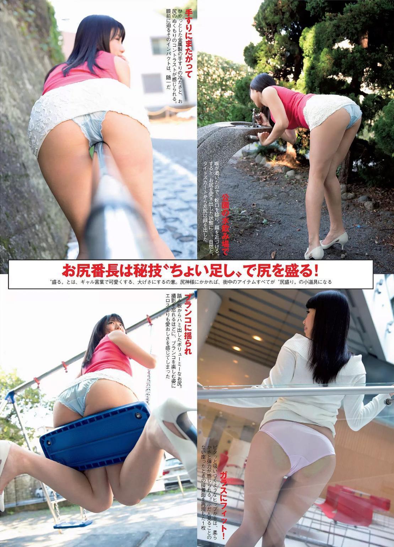 suzuki_fumina301.jpg