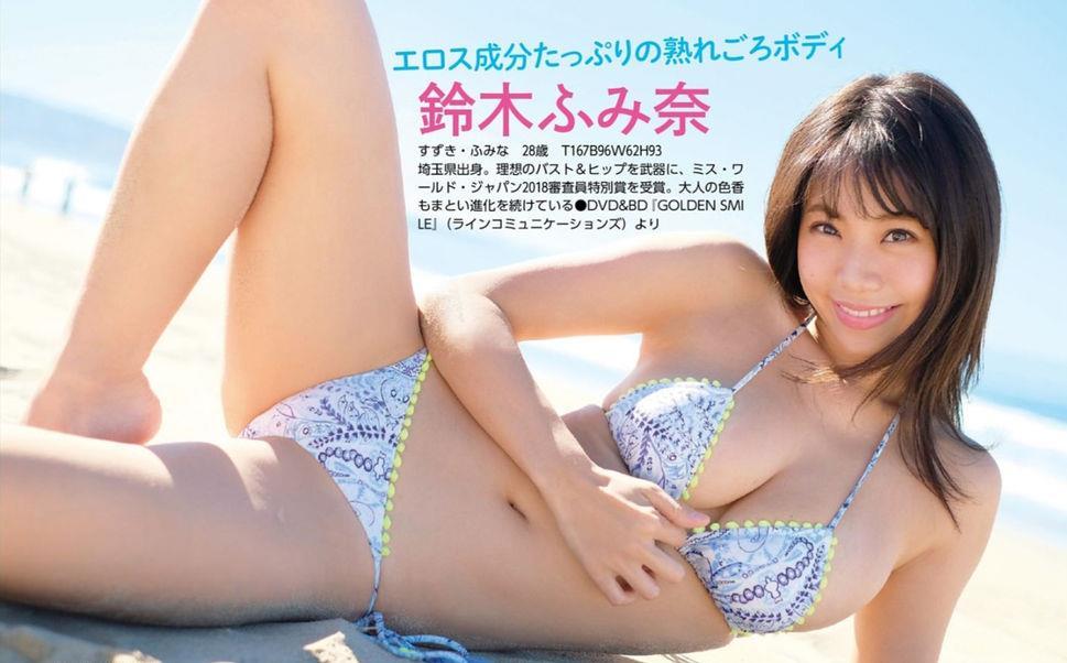 suzuki_fumina320.jpg