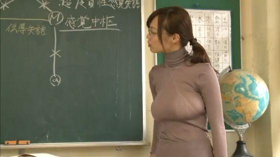 takaba_mio234.jpg