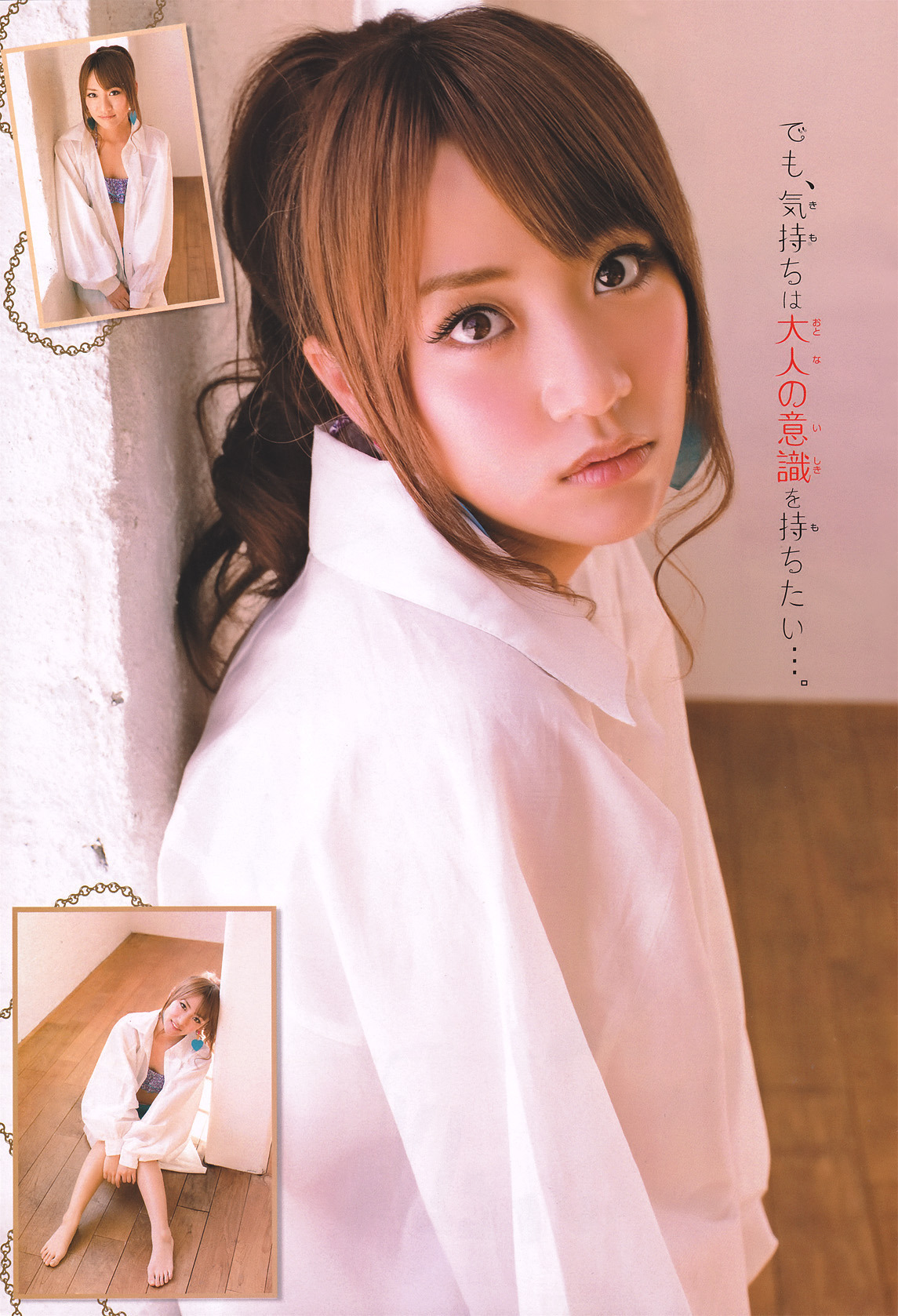 takahashi_minami038.jpg