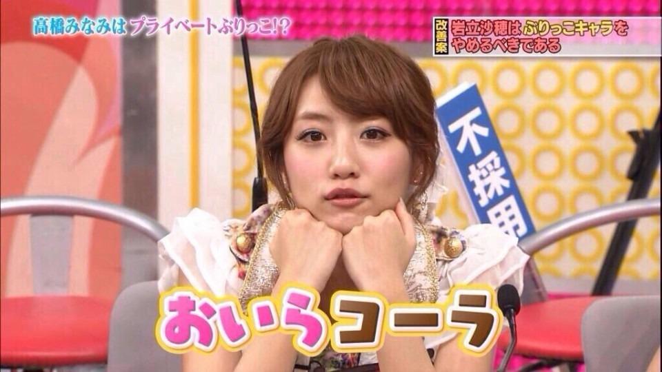 takahashi_minami064.jpg