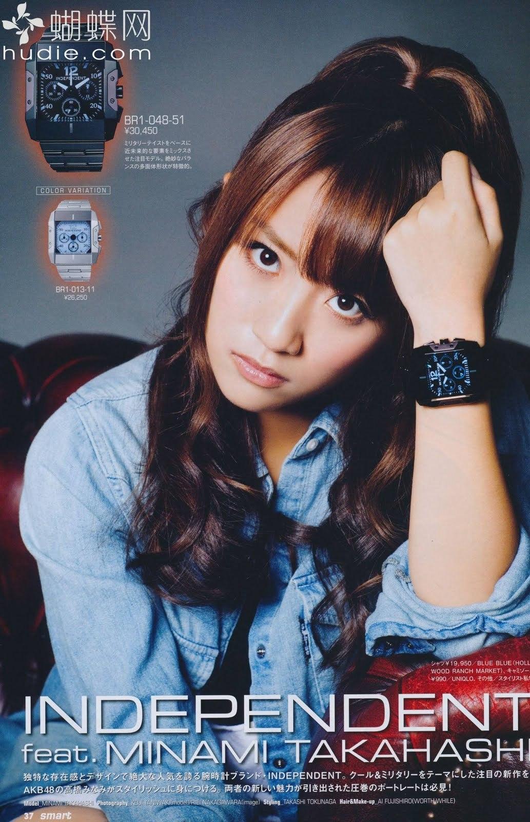 takahashi_minami076.jpg