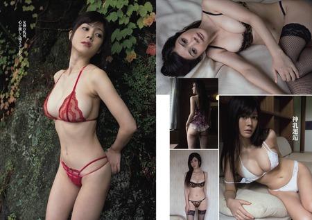 takamiya_mari113.jpg