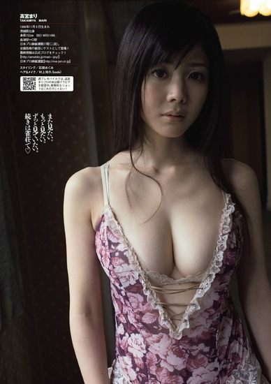 takamiya_mari114.jpg