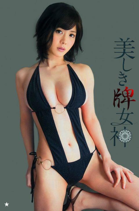 takamiya_mari118.jpg
