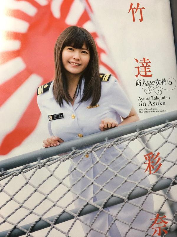 taketatsu_ayana037.jpg