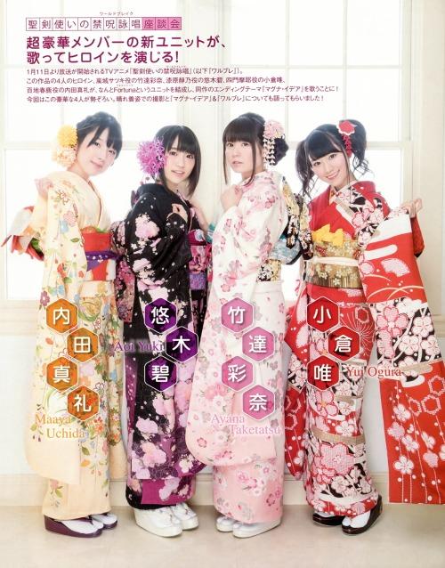 taketatsu_ayana060.jpg