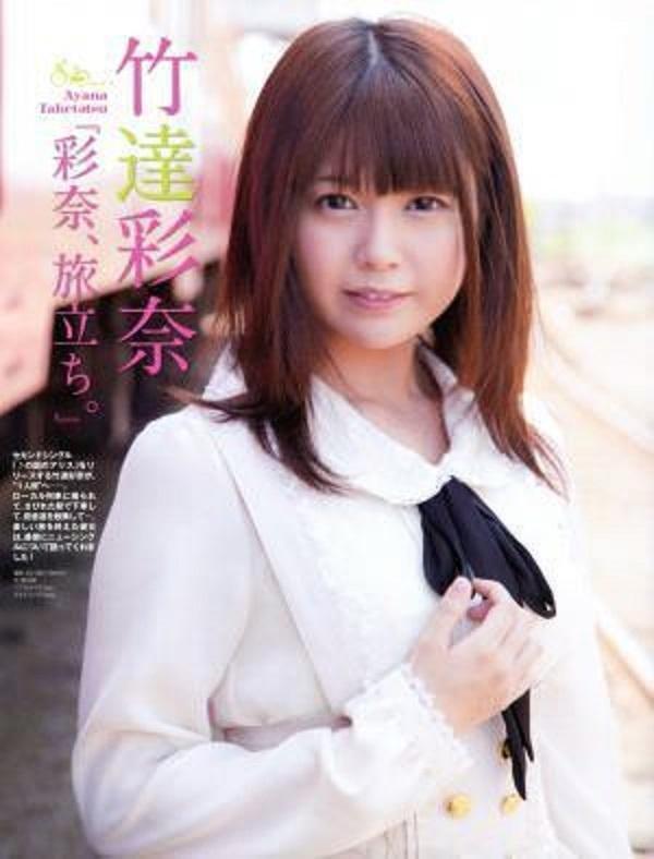 taketatsu_ayana063.jpg