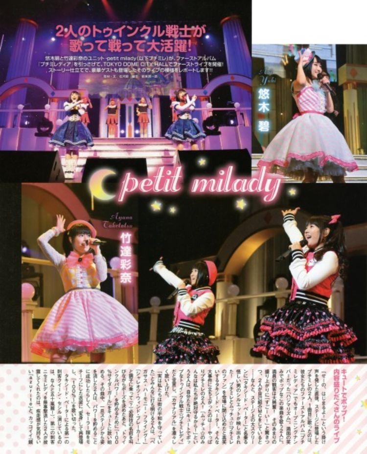 taketatsu_ayana084.jpg