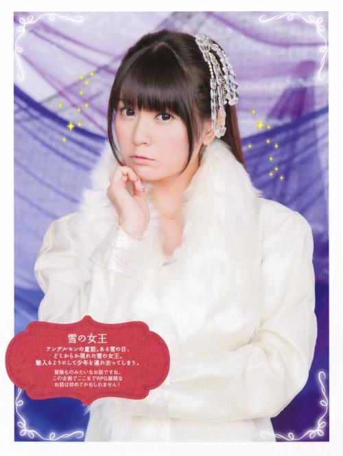 taketatsu_ayana105.jpg