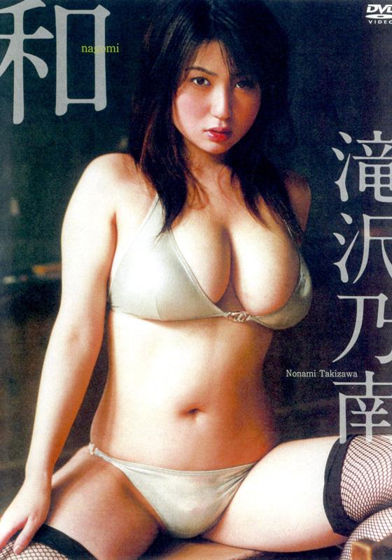 takizawa_nonami280.jpg