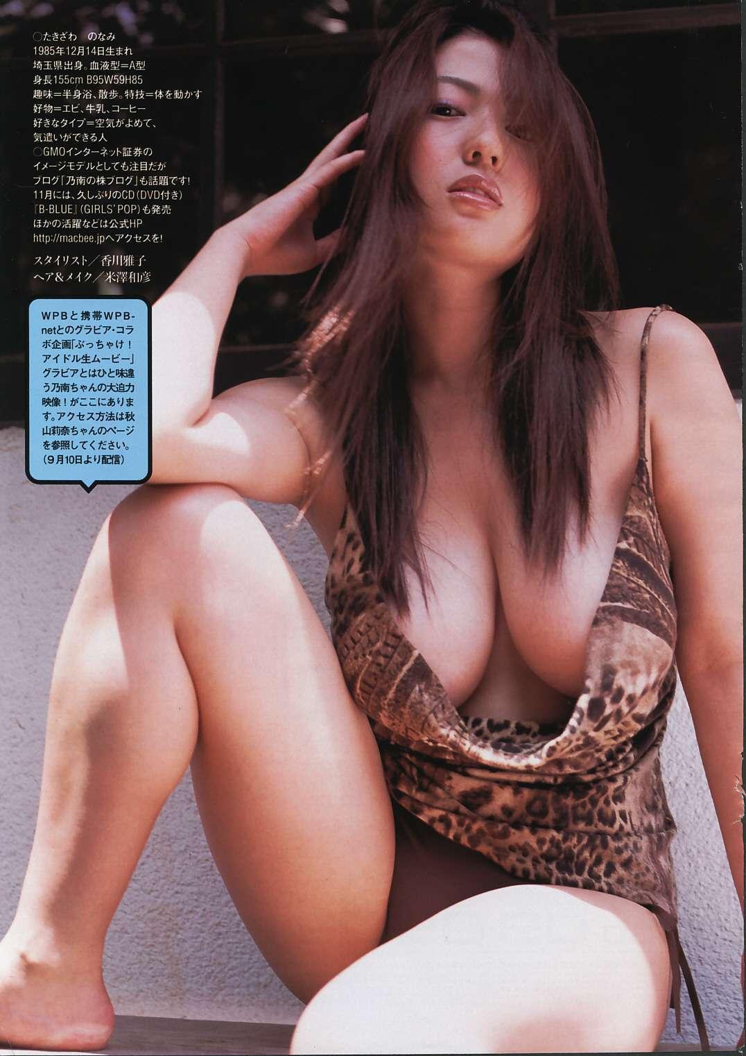 takizawa_nonami320.jpg