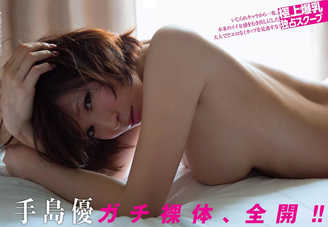 tejima_yu185.jpg