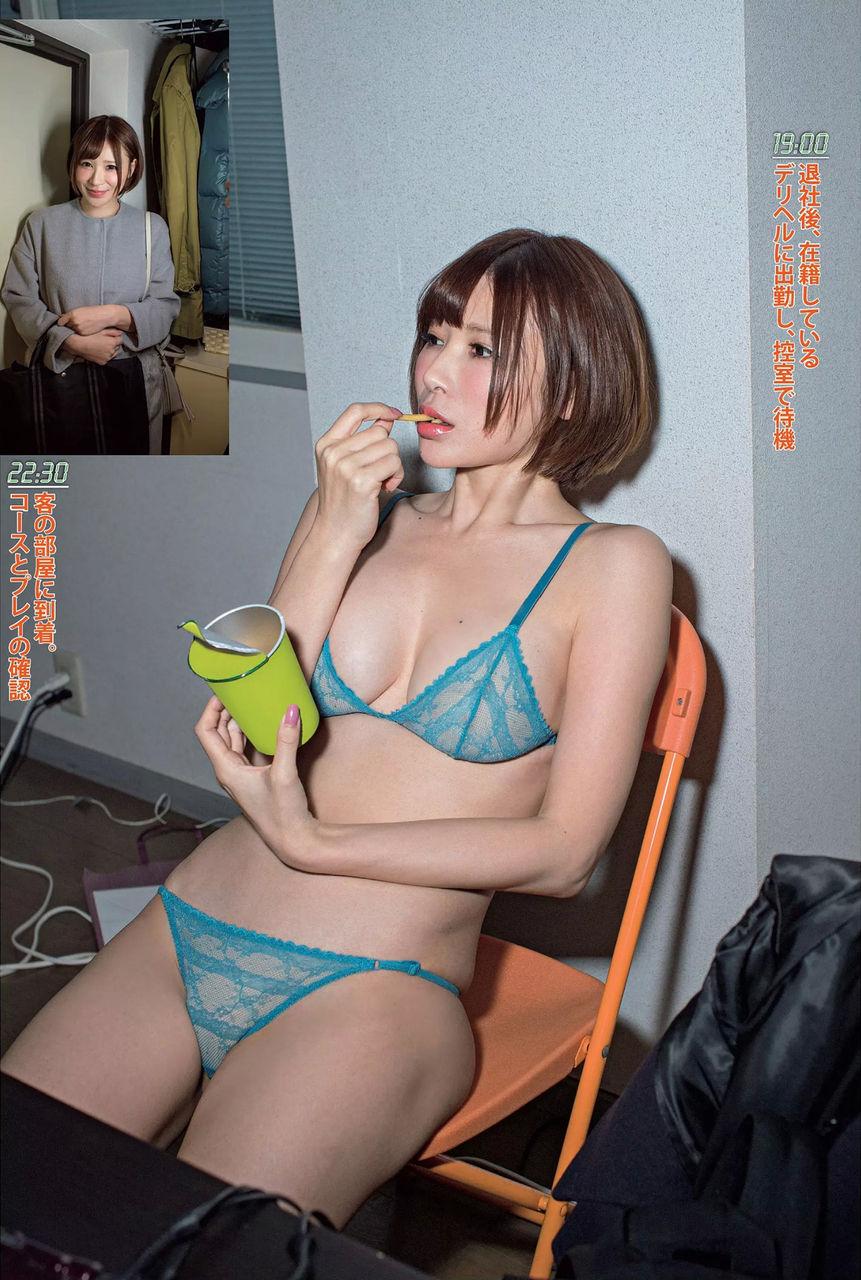 tejima_yu240.jpg