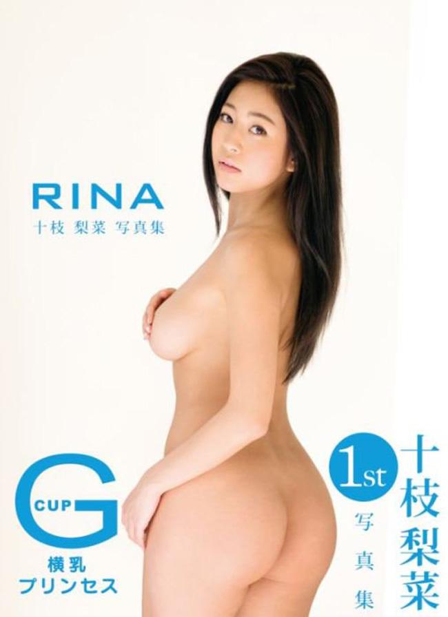 toeda_rina178.jpg