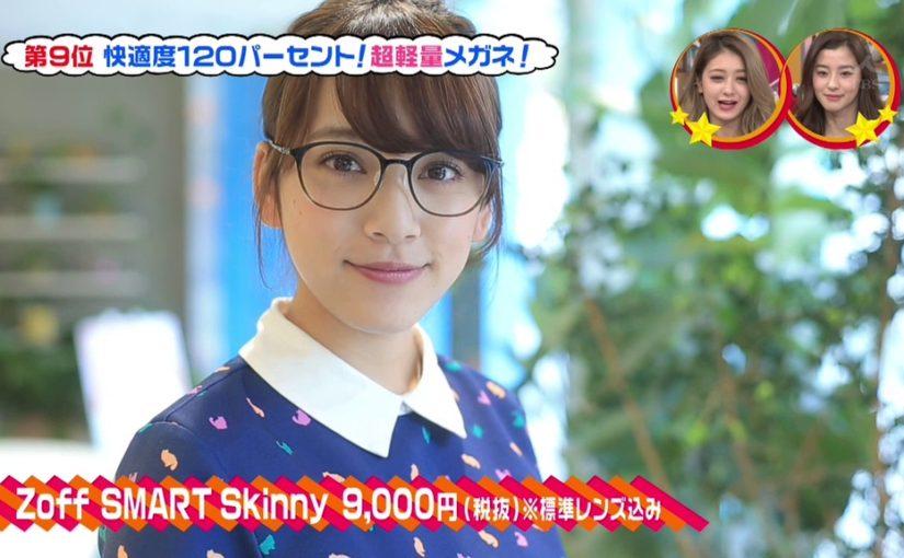 tomaru_sayaka052.jpg