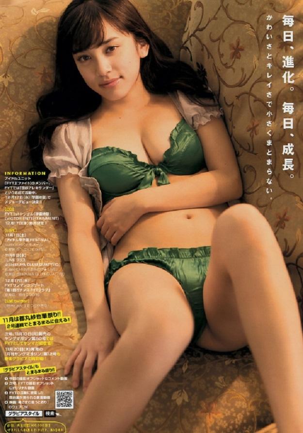 tomaru_sayaka060.jpg