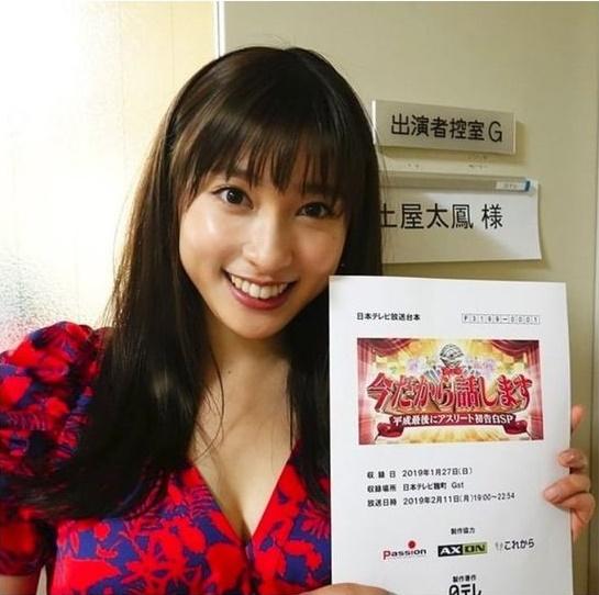 tsuchiya_tao026.jpg